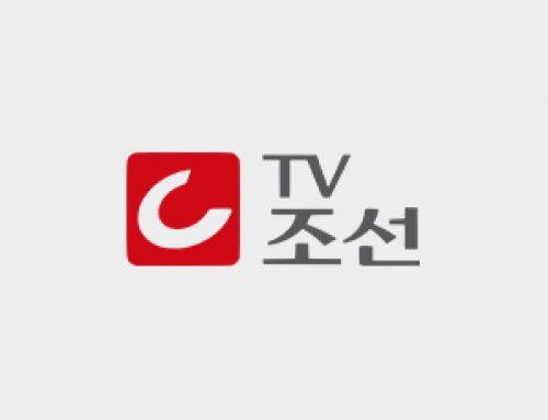 TV조선 CSI 탐사대